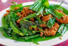 Ayam Tangkap makanan Khas Aceh