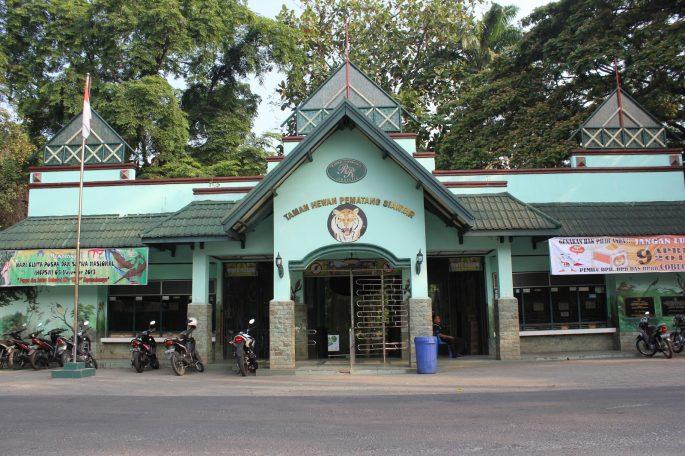 Taman Hewan Pematang Siantar